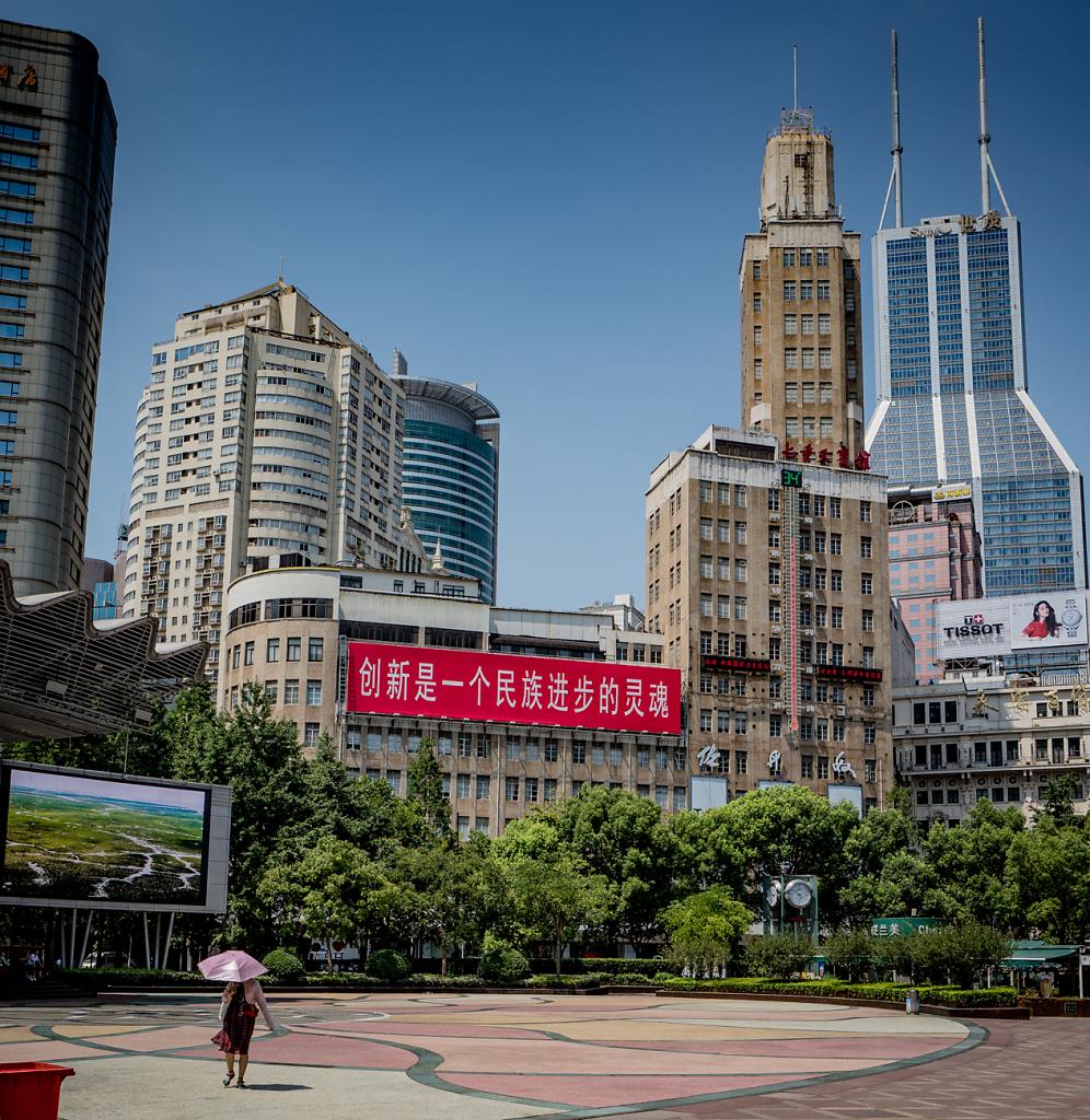 China-009-17-Juli-2017-L1010041.png